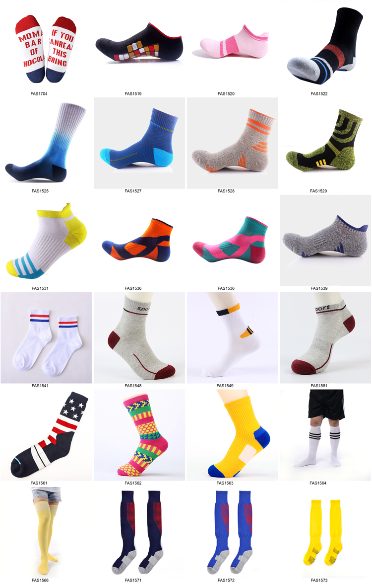 High quality wholesale hot sale fashion ombre crew sport compression socks