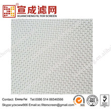 Factory SS Wire Rope Mesh