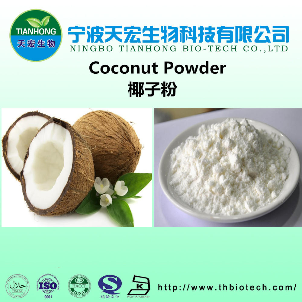 GMP coconut shell charcoal powder/coconut fat powder