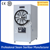 150l/200l/280l horizontal autoclave steam sterilizer autoclave machine