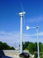 Best price 1kw/2kw/3kw/5kw/10kw wind turbines for home to take air condition tv lights diesel generator