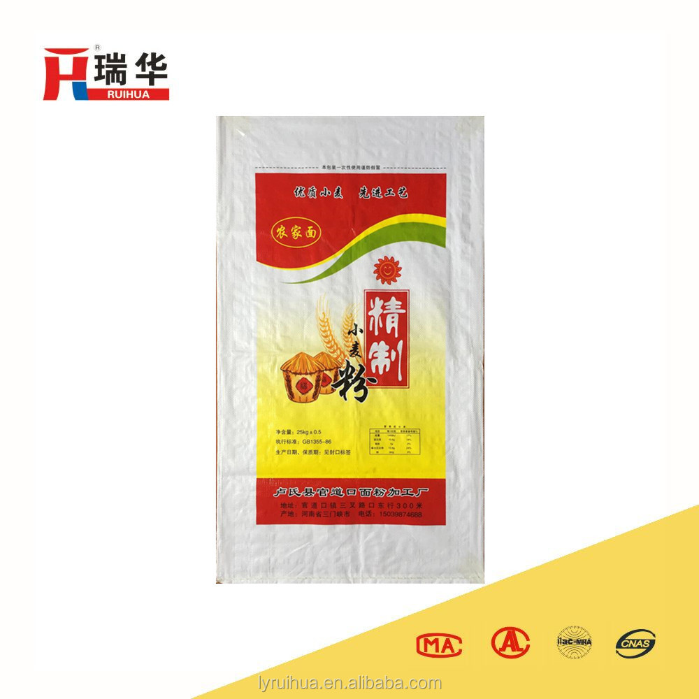 High quality cheap price 25kg 50kg China PP Woven Bag for flour