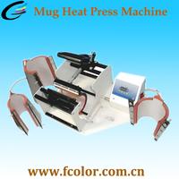 4 in 1 Mug Printing Machine Coffee Cup Heat Press Machines