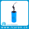 Competitive price facon capacitor cd60 capacitor 250vac 600uf 50/60hz