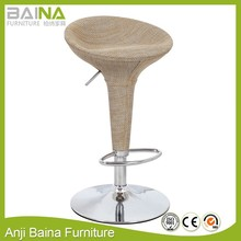Cheap faux rattan stool bar chair