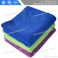 pengyuan high quality microfiber towel from stocklot
