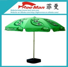 Logo printed windproof advertising beach umbrella for sale