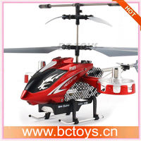 Russia Hot sale items avatar 4CH f103 helicopter HY0035484