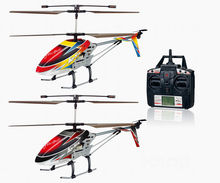 2014 New big metal 2.4Ghz 3.5CH rc helicopter