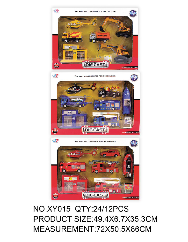 Metal police/fire control/engineering play set