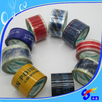 40/42/45/50mic custom logo brown /clear custom printed adhesive bopp packing tape for carton
