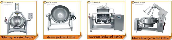 ISO certificated 500L steam jacketed kettle with agitator, cooking kettle mixer