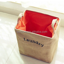Storage Basket or Bin, Collapsible & Convenient Storage Solution for Office, Bedroom, Closet, Toys, Laundry (Small Basket)