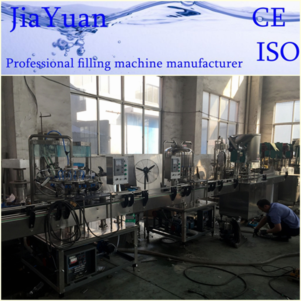 Small pure/mineral water fruit juice liquor filling machine
