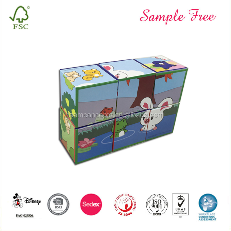 Printing Paper Puzzle Cube Stacking Box