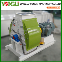 CE large capacity excellent quality wood pellet / chips hammer mill