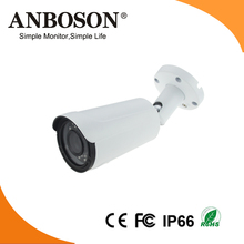 Long range 2.8-12mm lens 1080P weatherproof video surveillance system