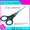 hot scissors for fabric price ,tailor scissor ,different types of scissors