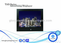 "Retail 15"" lcd touch flat screen tv advertising"