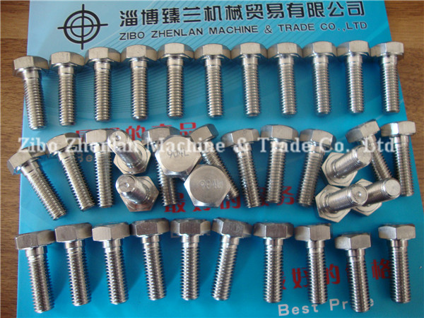 bolt manufacturer head markings,China alibaba supplier hex bolt