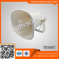 YH300T 70/100V plastic PA system 30w speaker