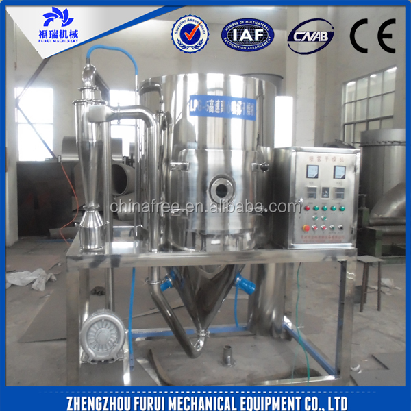Factory direct supply used spray dryer for sale/price for spray dryer