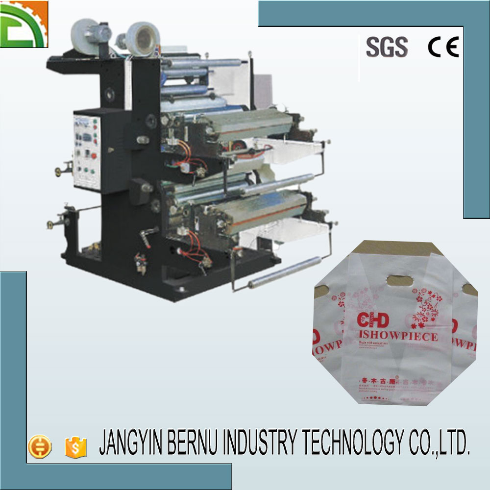 2 color low speed cheap high quality machinery with flexo printing