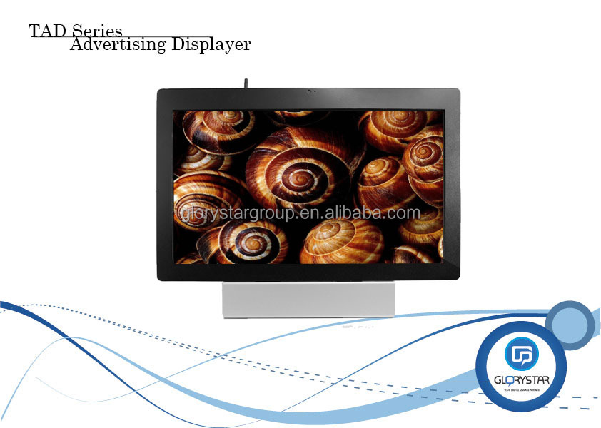 hd lcd advertising player 1080p hd media displayers HD Player