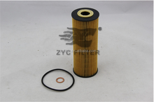 China hepa oil filter OEM 1041800109 for Benzi S320 C240