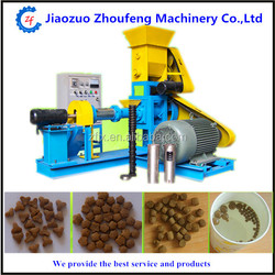 fish feed pellet machine/floating fish feed extrusion machine/animal feed extruded machine