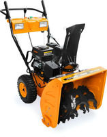 5.5HP Snow Removal Equipment Gas Powered Snow Removal Equipment/Snow Removal EquipmentFor Sale