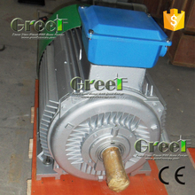 Generators 30KW low RPM permanent magnet, High efficiency alternator 30KW for sale