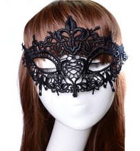 China Supplier Wholesale Fashion Sexy Lace Antique Decorative Wall Masks