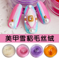 new design decoration nail art sweet 12colors ferret hair set
