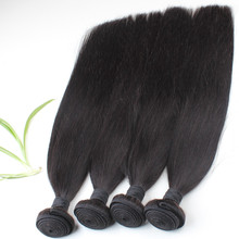 Wholesale 100% natural Silky Straight wave brazilian virgin remy human hair