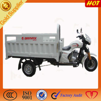 Chongqing 200cc best selling three wheel motorcycle