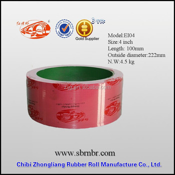 machine rubber roller,rice polisher ,rice huller