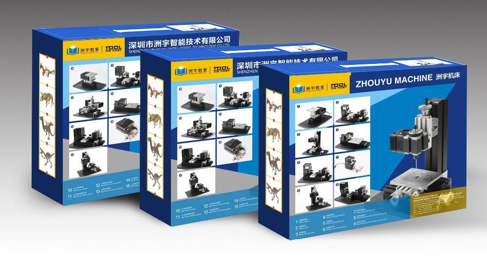 factory sales metal 8 in 1 machine kit for hobby education Kubota Tractor Repair Manual Tractor Service Manuals
