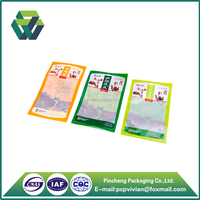 plastic feed food insulation bags food grade coffee bag
