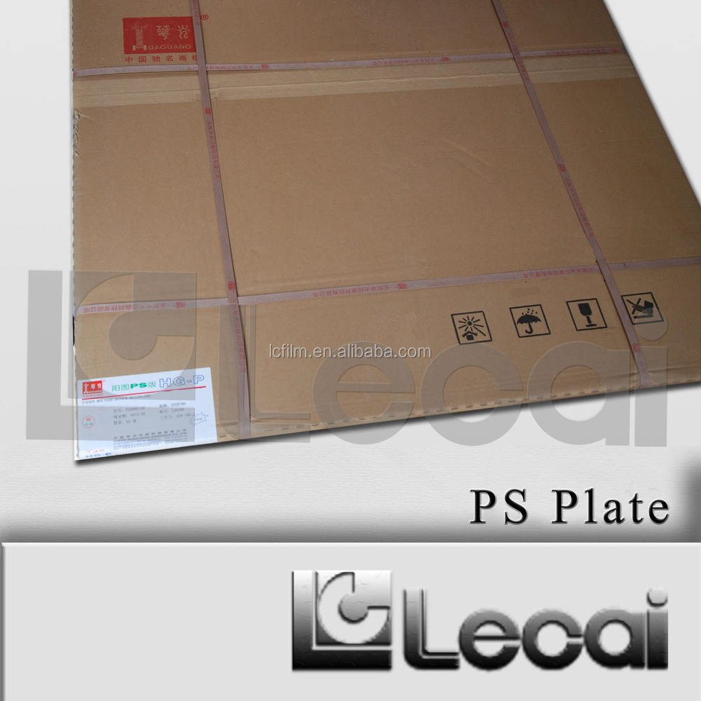 Huaguang brand Positive PS Printing Plate