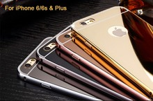 Luxury Aluminum Metal Bumper Frame Mobile Phone Mirror Case For iPhone 6 6s with Mirror Cover