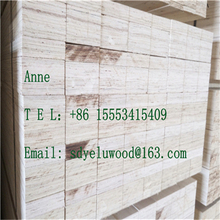 LVL for bed slat/Lvl Lumber Plywood Price/poplar lvl <strong>wood</strong> for making pallets