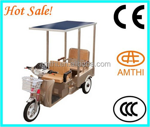 solar power tricycle fashionable easy rider electric tricycle , AMTHI