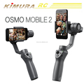Original DJI Osmo Mobile 2 Gimbal Stabilizer for Smartphones Photo Video