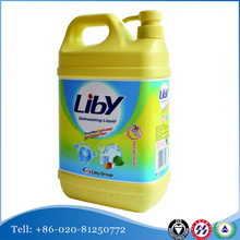 Liby Dishwashing Liquid New (The most popular in China 2L)