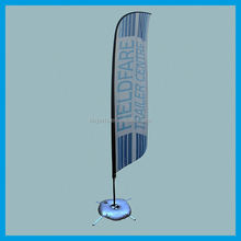 Custom made 2014 advertising feather flag banner