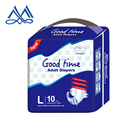 Wholesale Adult Diaper Manufacturer soft breathable hospital adult diaper for old people