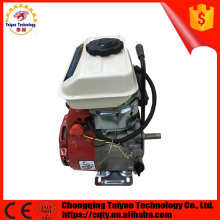 Most Powerful Small Petrol Engine 2hp Made In China
