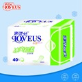 High Absorbent Sanitary Pad For Night Use