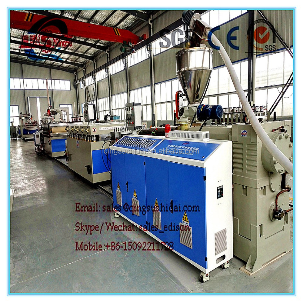 PVC WPC IMITATION ARTIFICIAL MARBLE STONE SHEET BOARD PANEL PLATE INTERIOR INDOOR DECORATION DECORATING EXTRUDING MACHINE LINE